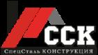 CпецСталь Конструкция